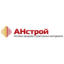«АНстрой» город Ярославль